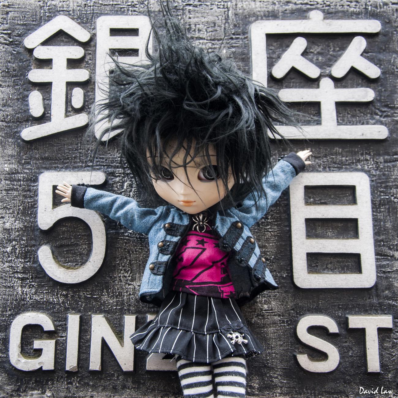 Ginza Square copie