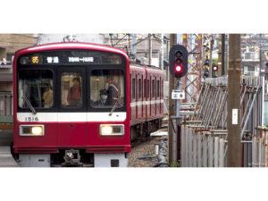 Tokyo 27 40X80 copie