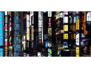 Tokyo 34 40X80 copie