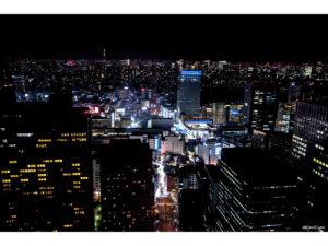 Tokyo 63