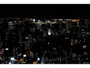 Tokyo 70