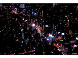 Tokyo 71