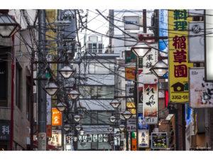 Tokyo 73