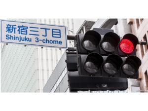 Tokyo 8 40X80 copie