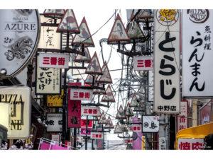 Tokyo 89