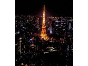 Tokyo 95