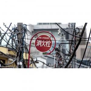 Tokyo 28 40X80 copie