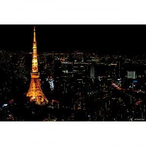 Tokyo 75