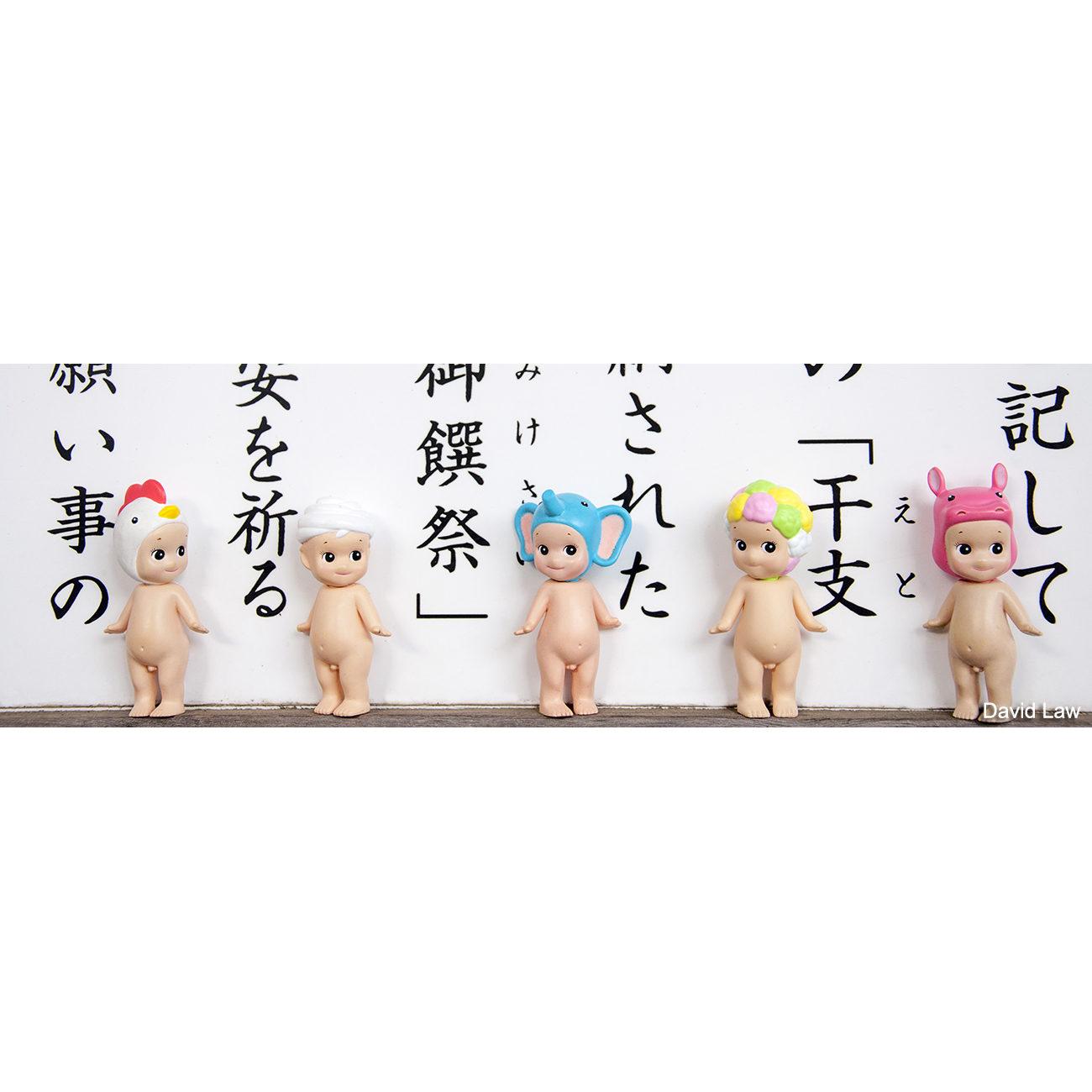 Welcome Japan 30X90