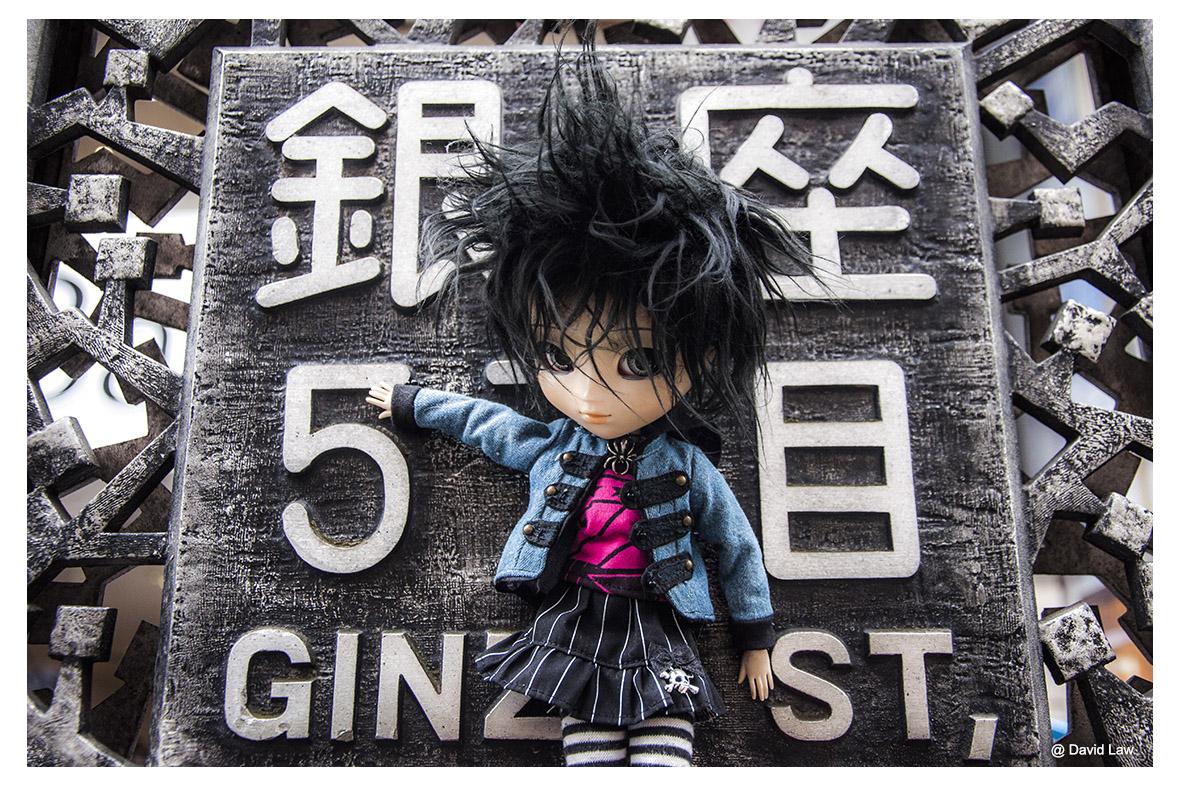 Ginza II ldh s0220