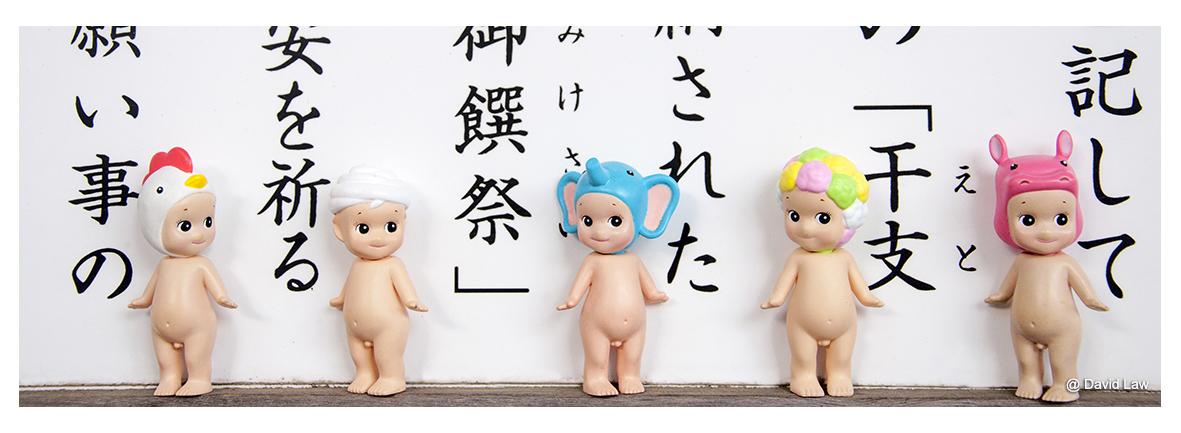 Welcome Japan 30X90 gitp s0220