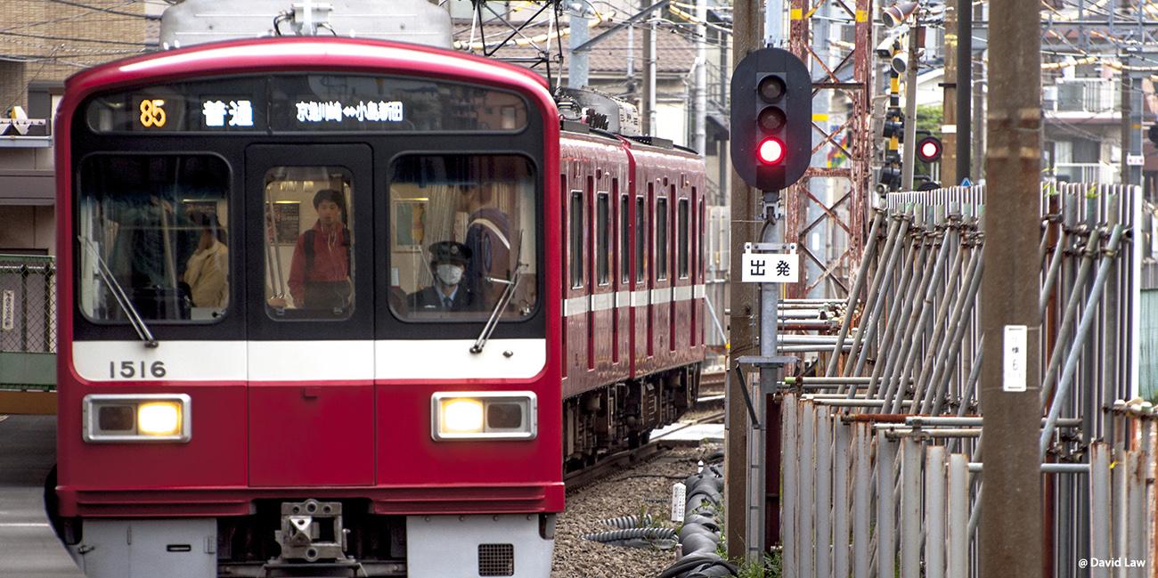 Tokyo 135 40X80