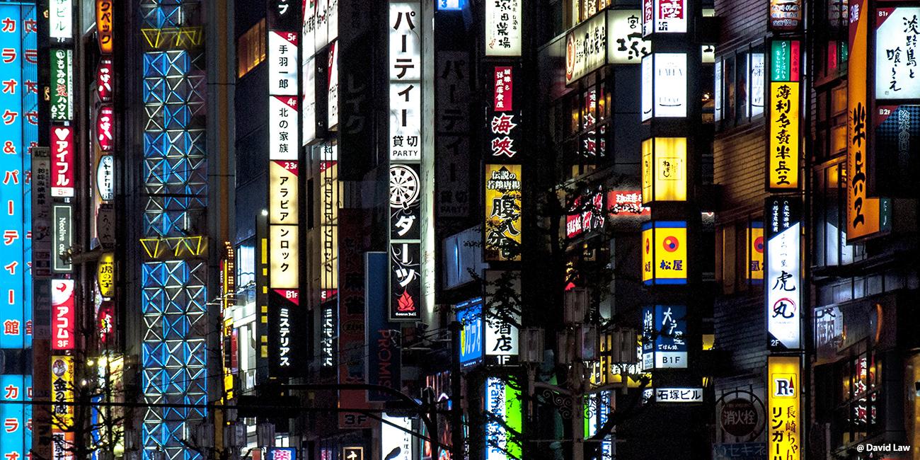 Tokyo 142 40X80