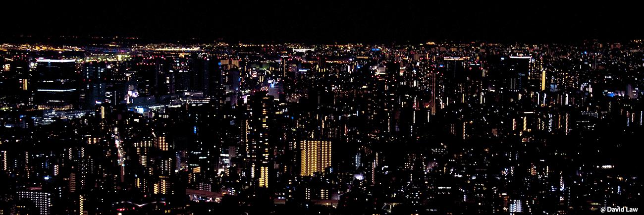 Tokyo 150 30X90