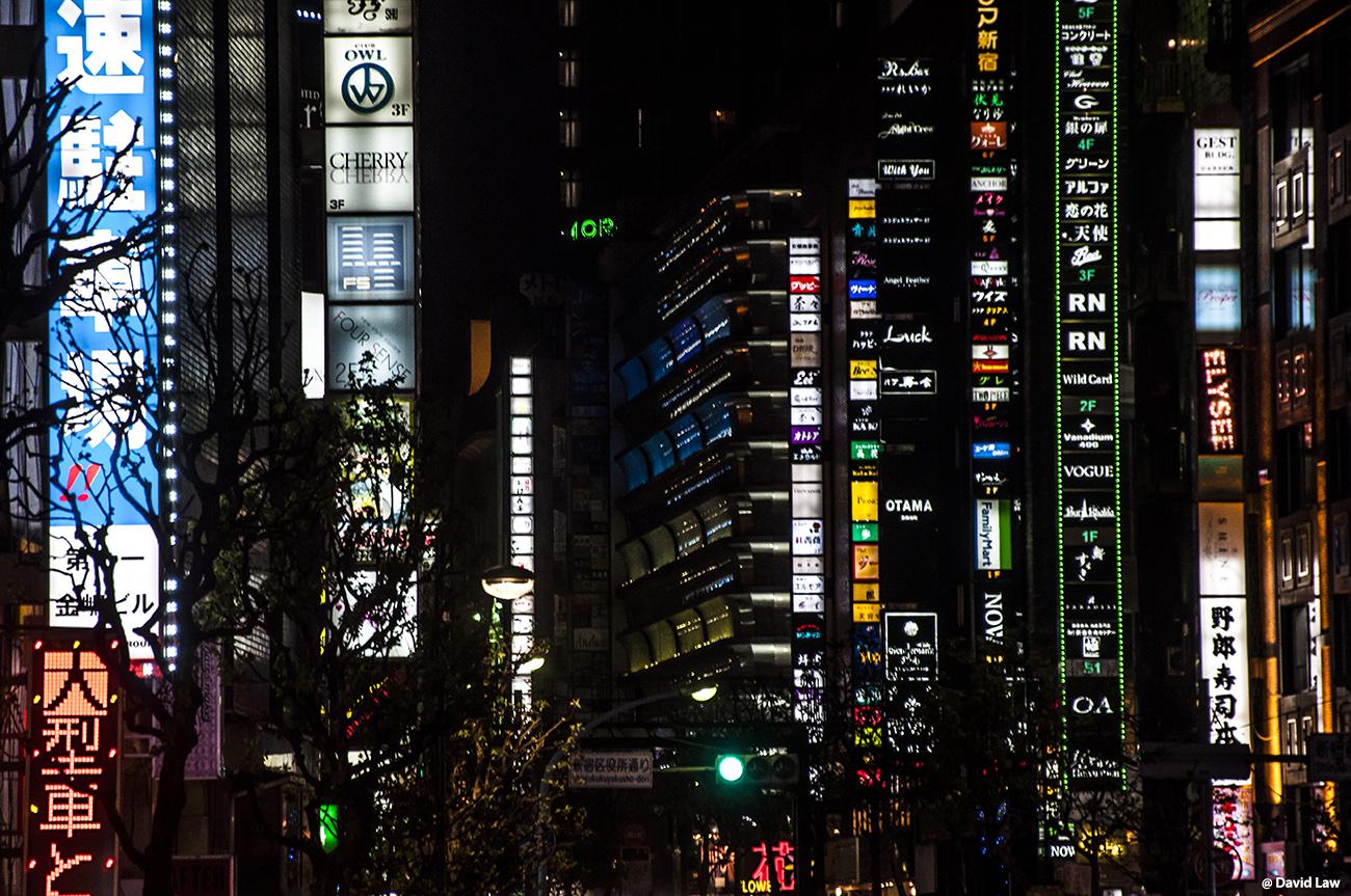 Tokyo 40 1