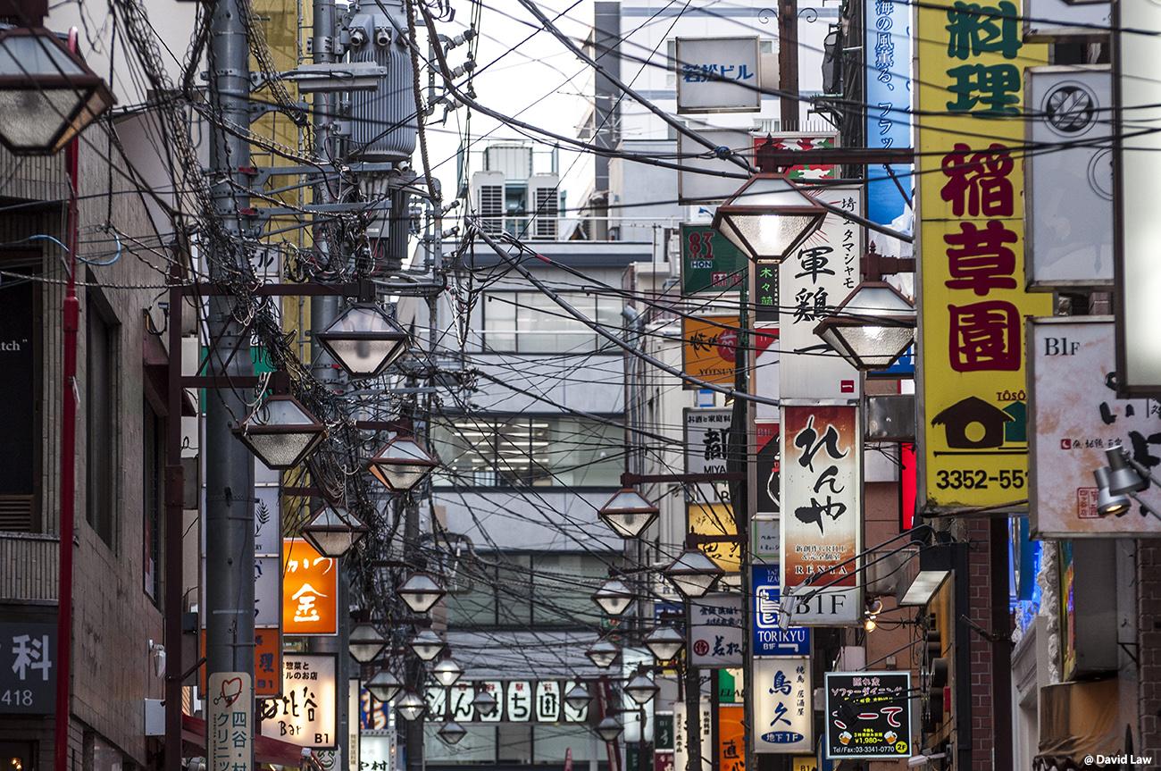 Tokyo 60
