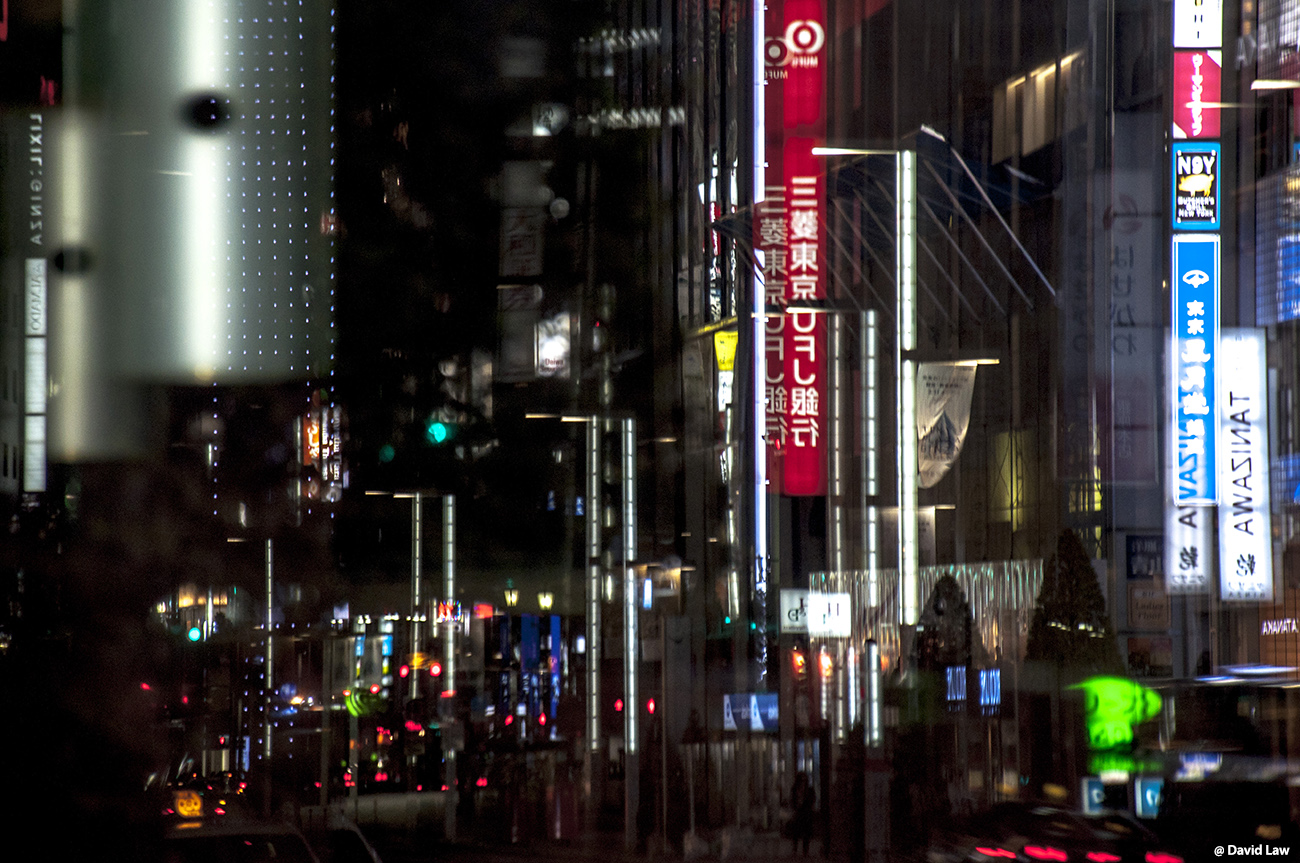 Tokyo 74