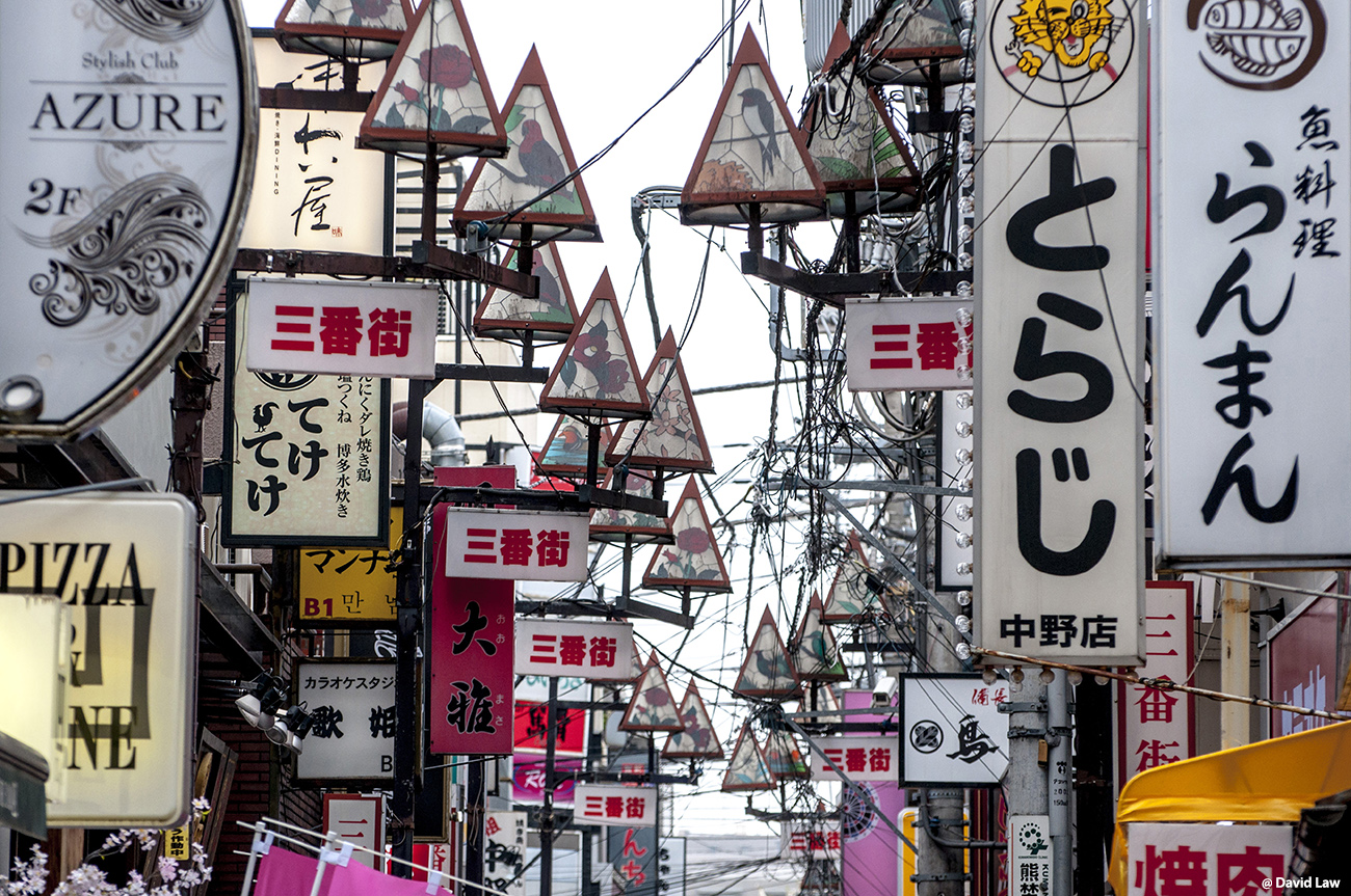 Tokyo 90